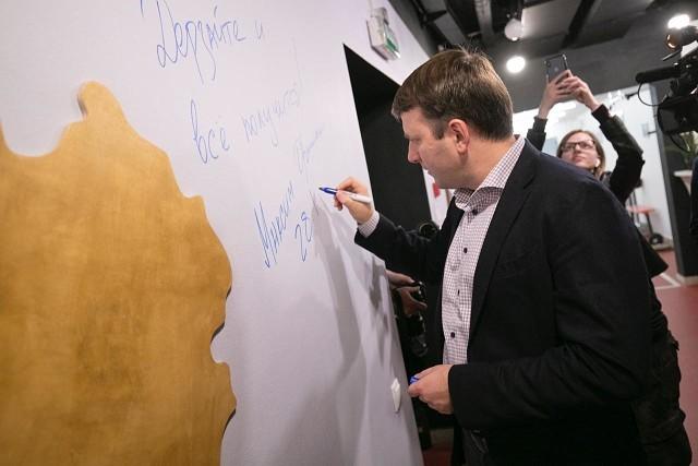 Министр экономразвития РФ встретился с бизнесменами Реутова