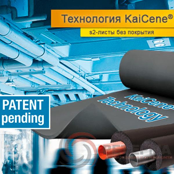 Kaiflex KKplus s2